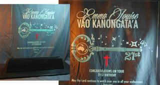 Engraved 21st award