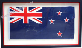 Framed box mounted flag